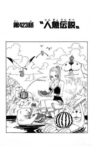 Chapter 423