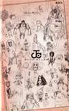 Sous-Quatrième de Couverture One Piece Green.png