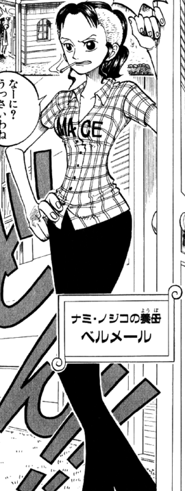 Bell-mère in the manga