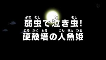 Episode 532