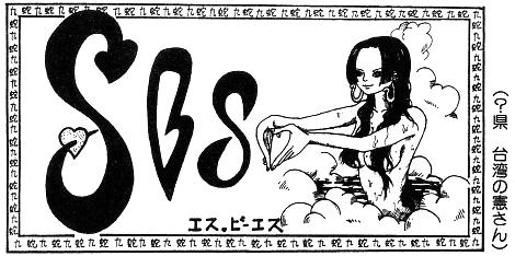 SBS Volume 55