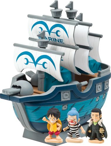 CharaBankPirateShipSeries-LuffyMarineShip.png