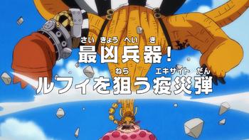 Episode 947