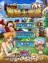 One Piece Pirate Millionaire Menu.png