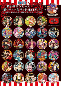 Yakara Can Badge Ronda 8 MATSURI.png