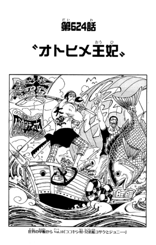 Chapter 624