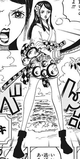 Kozuki Toki no mangá
