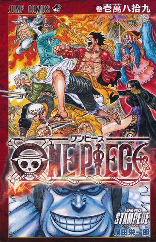 One Piece Volumen 10089