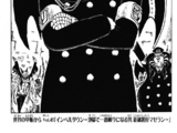 Chapter 665