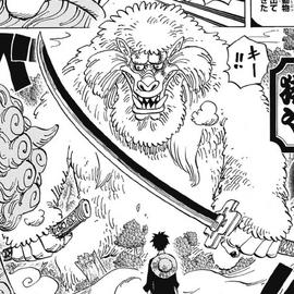 Hihimaru Manga Infobox.png