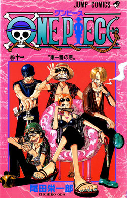 Tome 11 Couverture VO Infobox.png