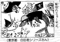 Vol. 9 UGP 81 - 11