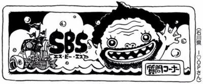 SBS 90 chapitre 910.png