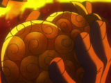 Fruta Goru Goru