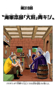 Chapter 319 Colored