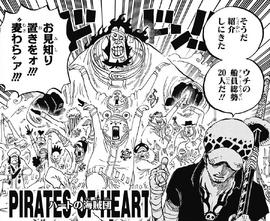 L'Équipage du Heart Manga Infobox.png