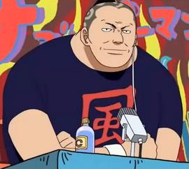 Minoru Kazeno in the anime