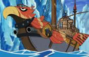 Navire Phénix.png