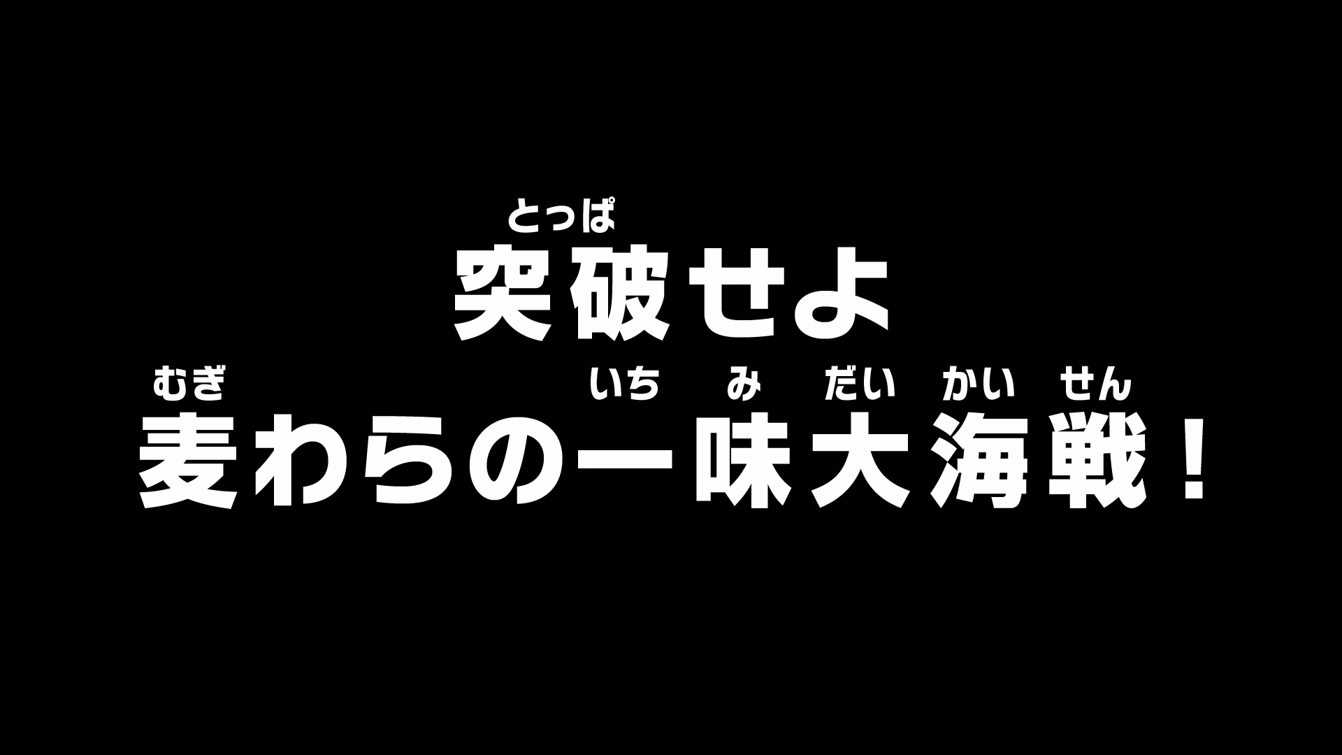 Episode 863