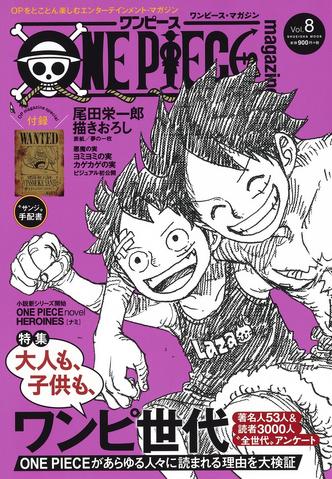 One Piece Magazine Vol. 8