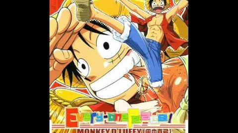 One_Piece_OST_-_Every-one_Peace!_(Luffy)