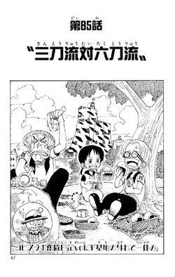 Chapter 85.png