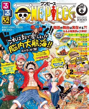Rurubu One Piece