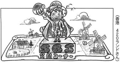 SBS 92 Header 1.png