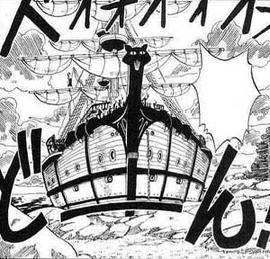 Bezan Black Manga Infobox.png