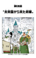 Chapter 636 Colored