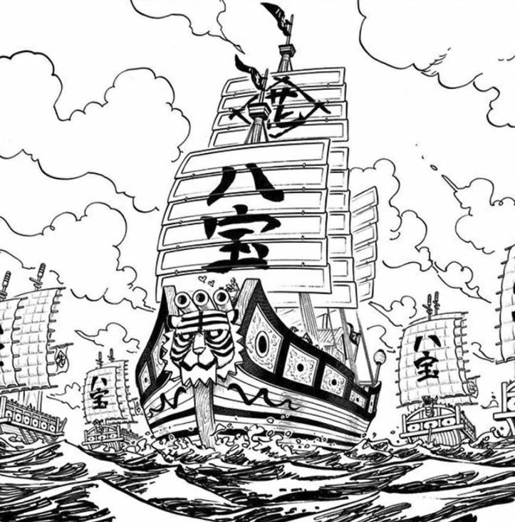 Flotte de Happou