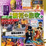 One Piece Pirate Warriors 3 scan 10.png