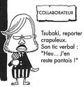 Tsubaki tic verbal.png