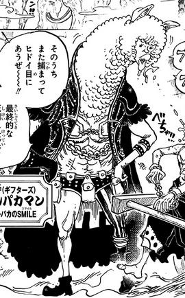 Alpagaman Manga Infobox.png