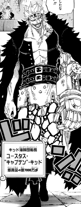 Eustass Kid after the timeskip in the manga