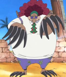 Mogu Mogu no Mi Forme Hybride Anime Infobox.png