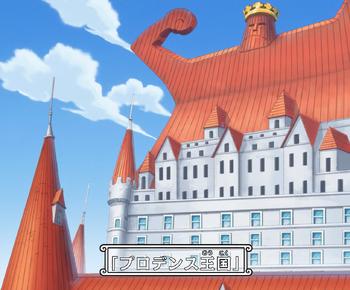 Prodence Kingdom