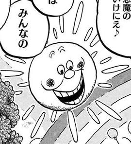 Prométhée Manga Infobox.png