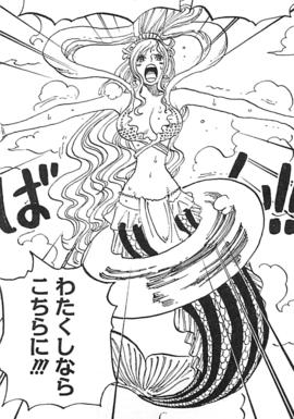 Shirahoshi Manga Infobox.png