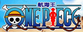One Piece in Taiwan