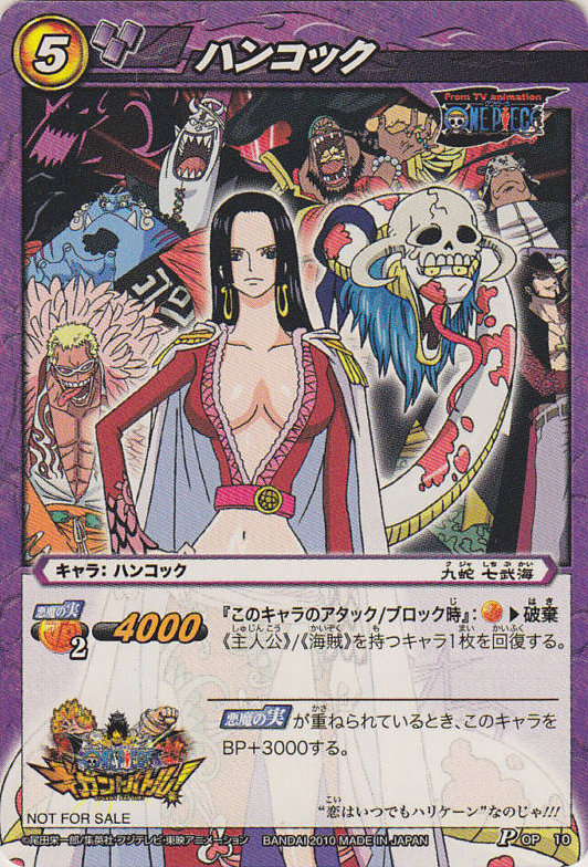 Boa Hancock Miracle Battle Carddass P 10.png