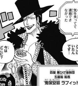 Laffitte Manga Post Ellipse Infobox.png