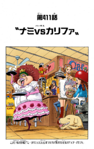 Chapter 411 Colored