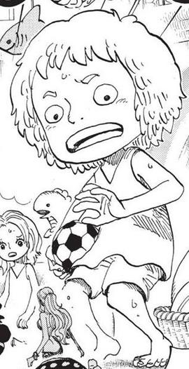Sind in the manga