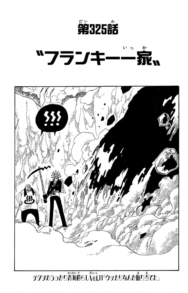 Chapter 325