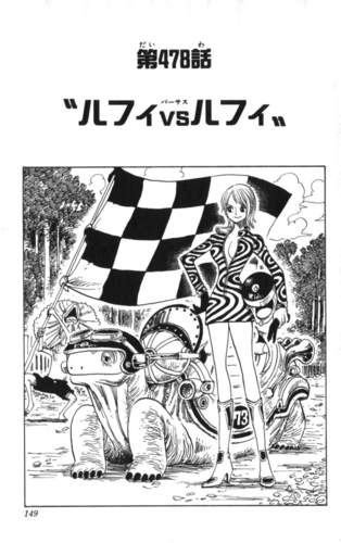Chapter 478