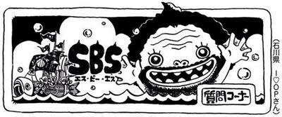 SBS90 Cabecera 7.png