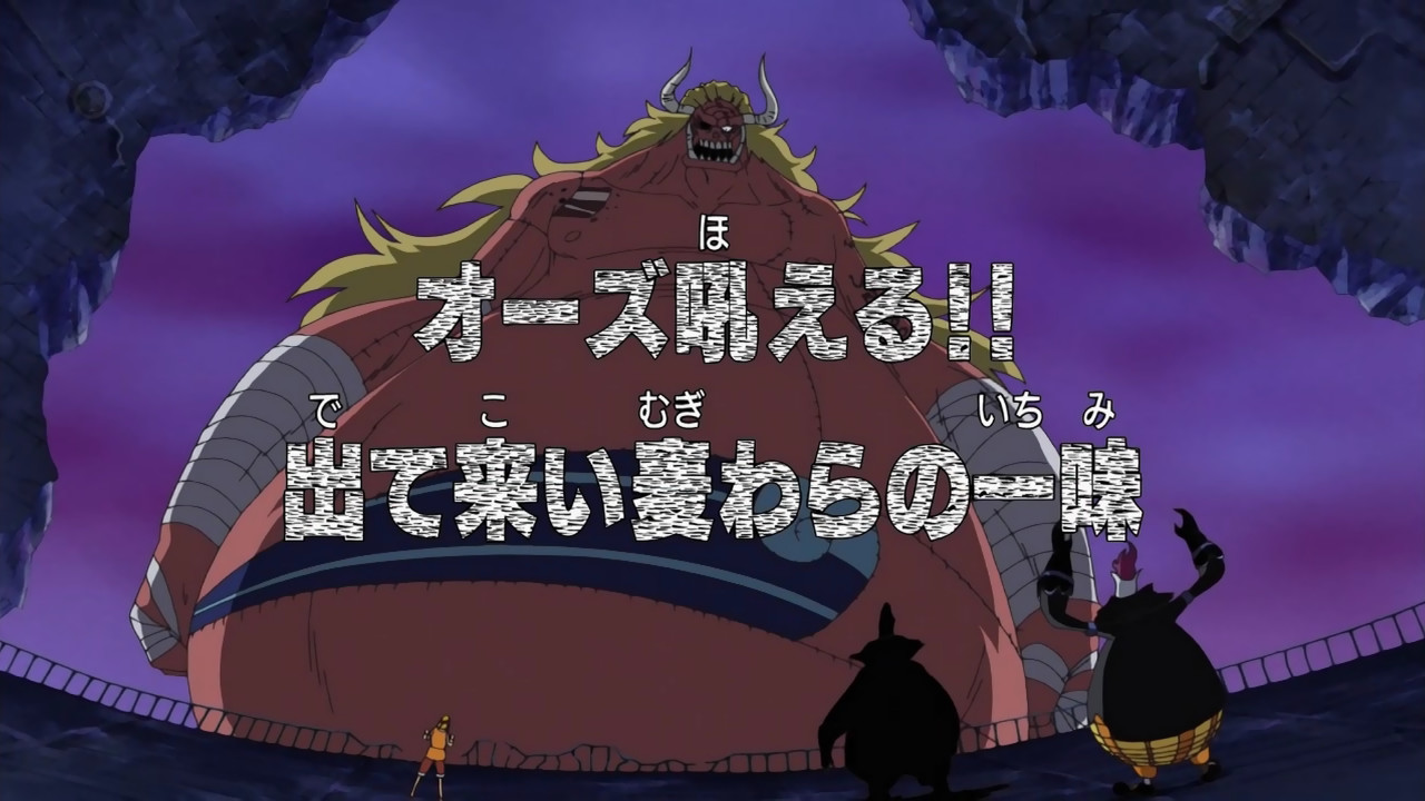 Oars hoeru!! Dete koi Mugiwara no Ichimi
