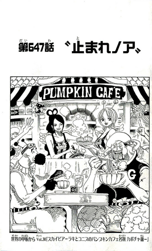 Chapter 647