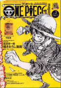 One Piece Magazine Vol. 2.png